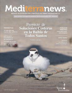 Vol. 4 Núm. 16 (Agosto 2019)