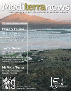 Vol. 1 Núm. 3 (Agosto 2016)